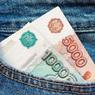 На те же грабли: Минфин назвал сроки запуска новой системы накопительных пенсий
