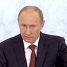 Путин: Наша толерантность не бесполая