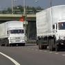 ОБСЕ: Границу Украины пересекли более 200 грузовиков с гумпомощью