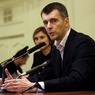 Прохоров предложил укрупнить регионы РФ и снизить налоги