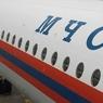 Пострадавшие в Таиланде россияне прибыли во Владивосток