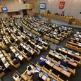 В Госдуму внесён законопроект о компенсации за незаконное уголовное преследование