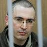 СКР: Михаил Ходорковский объявлен в международный розыск по линии Интерпола
