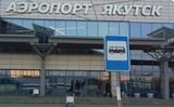 Очевидцы сняли на видео ЧП с пассажирским самолетом в аэропорту Якутска