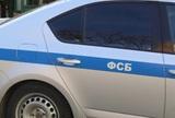Снова подростки, снова подготовка нападений, снова ФСБ ловит юных террористов за руку