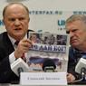 Жириновский и Зюганов стали уголовниками на Украине
