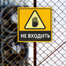 Во Владивостоке студент погиб у железнодорожной станции