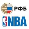 Благодаря РФБ болельщики увидят матчи НБА