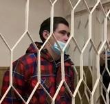 Суд отправил блогера под арест, ему грозит до 15 лет тюрьмы