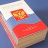 В Роструде объяснили проблему с индексацией зарплат россиян