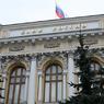 «Сириус» и «Тальменк-банк» лишились лицензии