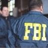 ФБР поможет России обеспечить безопасность Олимпиады в Сочи