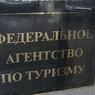 Олег Сафонов занял пост замглавы Ростуризма