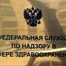 В Россию больше не будут поставлять спрей «Септолете-плюс»