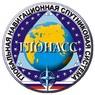 РКС отбирает кандидатов на должность генконструктора ГЛОНАСС