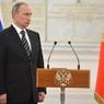 Путин поставил задачу Вооружённым Силам России
