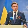 В МИД Украины объяснили, почему не стоит разрывать отношения с Россией