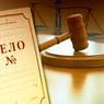 Следствие намерено добиться ареста стрелков по байкерам в суде
