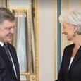 Украина получила миллиард долларов от МВФ