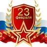 Хозяева ТЦ извинились за баннер с немецким танком на 23 февраля (ФОТО)