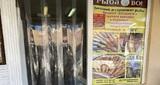 Почему владельцы магазинов в Сочи не отказались даже от полиэтиленовых штор на входе?