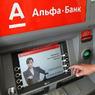 Копейка рубль бережет: кассир не доложил в банкоматы 35 миллионов