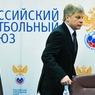 Толстых не собирается покидать РФС