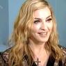 Во время фотосессии Мадонна лишилась эксклюзивного нижнего белья