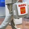 ВЦИОМ запустил тотализатор к выборам в Госдуму