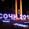 В «Шереметьево» организована прямая трансляция открытия Игр-2014