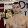 Десять российских боксеров вошли в список лучших по версии WBA