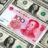 В МВФ приветствуют решение КНР о девальвации юаня