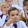 У школьников России появятся еще одни каникулы
