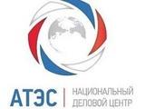 Путин обсудил с главой Филиппин процесс подготовки к саммиту АТЭС