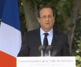 Олланд: Конституция Франции может быть изменена для борьбы с терроризмом