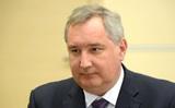 Рогозин показал место проведения Петербургского экономического форума из космоса