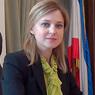 Прокурор Поклонская осваивает шоу-бизнес