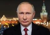 Путин обратился к россиянам с самым длинным новогодним поздравлением