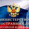 МИД России возмущен обстрелом туравтобуса на Украине
