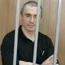Ходорковский написал прошение после разговора со спецслужбами