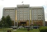 Счётная палата за год нашла бюджетных нарушений почти на 550 млрд рублей