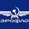 «Аэрофлот» отменил рейсы в Харьков