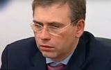 Экс-министр финансов Подмосковья получил 14 лет колонии по делу о хищениях