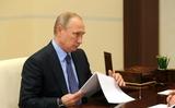 Путин: Россия ни на кого нападать не собирается, смешно об этом говорить