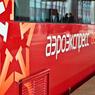 Расписание движения поездов «Аэроэкспресс» в Домодедово  изменено в ночь  на 5 марта
