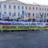 В центре Москвы прошла акция в поддержку узников Болотной