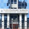 СК сообщил о задержании девятого фигуранта дела об убийстве экс-спецназовца