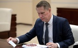 В октябре - все, но сначала врачи: Мурашко уверяет, что массовая вакцинация в РФ осенью будет