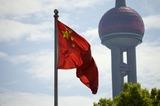"""МИД Китая ответил на обвинения Трампа о """"вмешательстве в выборы"""""""