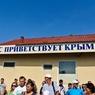 Путевые записки корреспондента: в Крым можно ехать! (Фото)